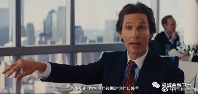 揭秘金融骗局:为啥总有一款骗局适合你?